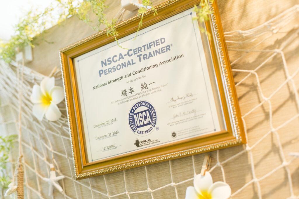 NSCA資格の認定証の写真
